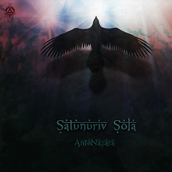 Silent Realm Industries' First Release! <i>AnteNazara<i> by Satunuriv Sola